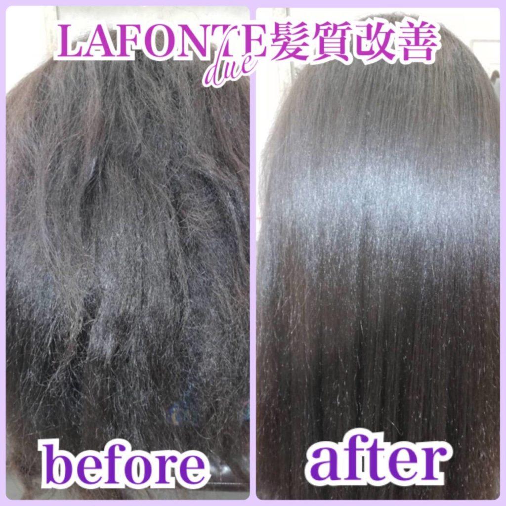 女性の髪 ビフォーアフター